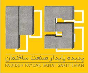 لوگوی پدیده پایدار صنعت ساختمان