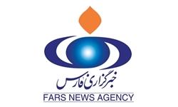 لوگوی خبرگزاری فارس1